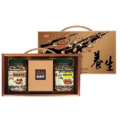 萬歲牌 養生堅果禮盒(2罐/盒)