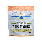 日本Wooly軟乳酸劑150粒