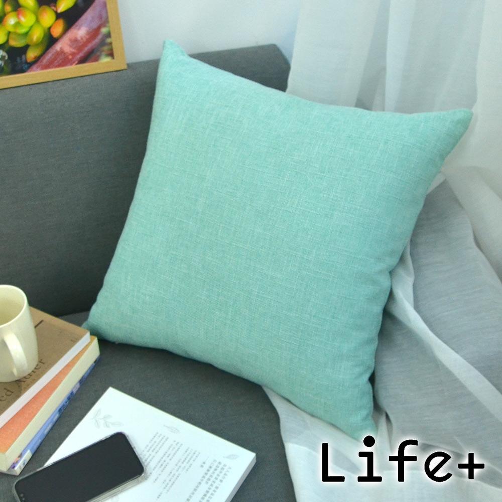 Life Plus 簡約素色 棉麻舒適方型抱枕/靠枕 (湖綠)