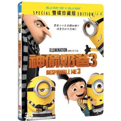 神偷奶爸3 Despicable Me 3 3D+2D 藍光雙碟珍藏版 BD