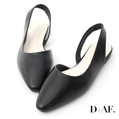 D+AF 春日首選.素面微尖頭後空平底鞋*黑