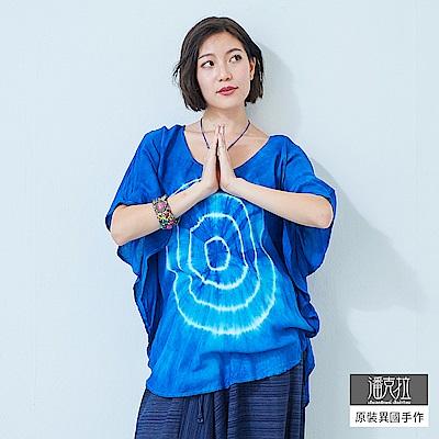 潘克拉 藍染同心圓放射上衣- 藍色