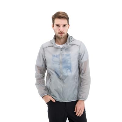 【St. Bonalt 聖伯納】男款單色超輕透防曬外套 (8027-淺灰) 抗UV 防曬 防風 防潑水 輕薄 透氣