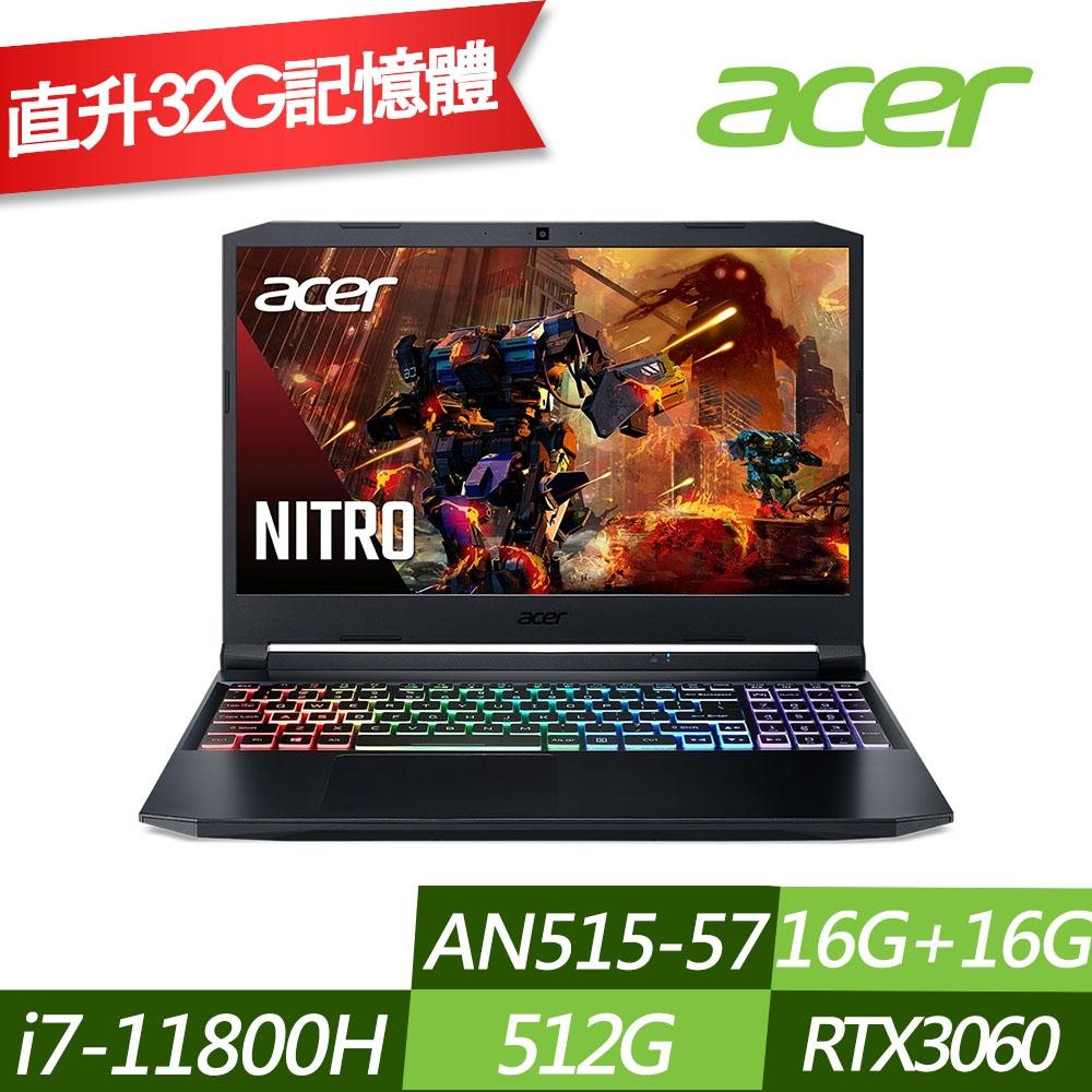 ACER 宏碁 AN515-57 15.6吋電競筆電 (i7-11800H/RTX3060 6G獨顯/16G+16G/512G PCIe SSD/Win10/特仕版)