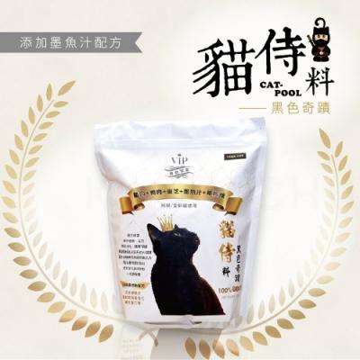 貓侍料Catpool-頂級天然無穀貓糧-雞肉+鴨肉+墨魚汁-全齡挑嘴貓