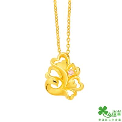 幸運草金飾 錦繡呈祥黃金鎖骨項鍊
