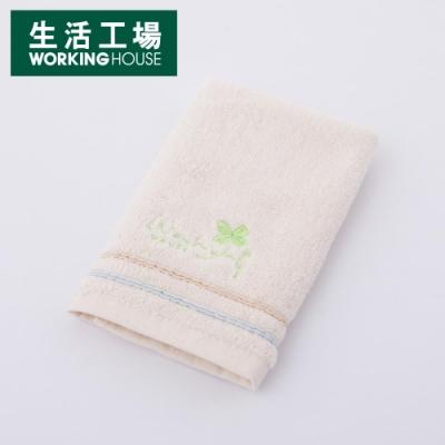 【限量商品*加購中-生活工場】Clover有機棉方巾-原棉
