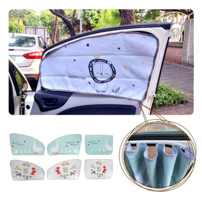 JoyNa(2片裝)卡通磁吸式防曬抗UV汽車窗簾車用遮光布遮陽窗簾