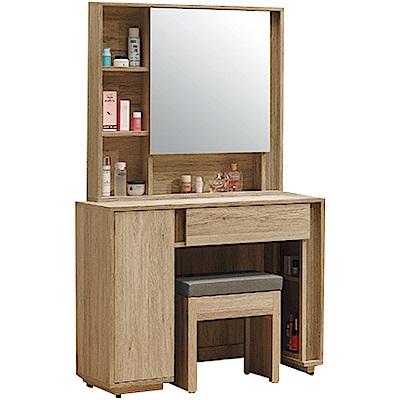 綠活居 伊琳時尚<b>3</b>尺開合式鏡面化妝台/鏡台組合(含化妝椅)-91x40x155.5cm免組