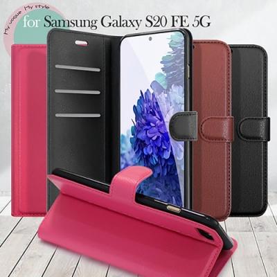 Dapad for Samsung Galaxy S20 FE 5G 百搭時代多卡式夾層皮套