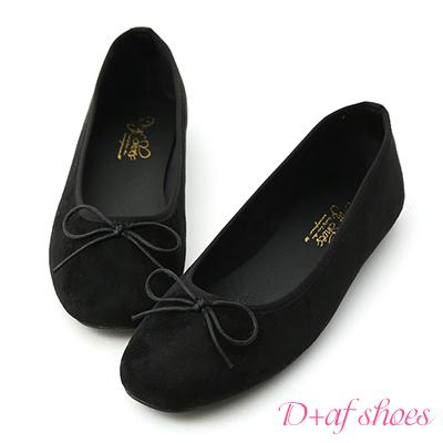 D+AF 玩美秋氛.小方頭絨料芭蕾娃娃鞋*黑