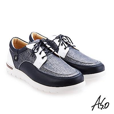 A.S.O 3D超動能 綁帶拼色牛皮休閒鞋 深藍