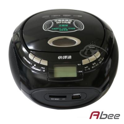 Abee 手提CD立體聲音響CD21
