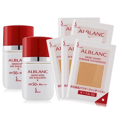SOFINA蘇菲娜 潤白美膚盈透UV防護乳II升級版9MLX2+輕燦妝無瑕粉餅0.2gX5