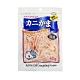 藤澤-天然蟹肉絲 40g-愛貓用(兩包組) product thumbnail 1