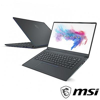 MSI微星 PS63-044 15吋窄邊框創作者筆電(i7-8565U/16G/GTX1050)