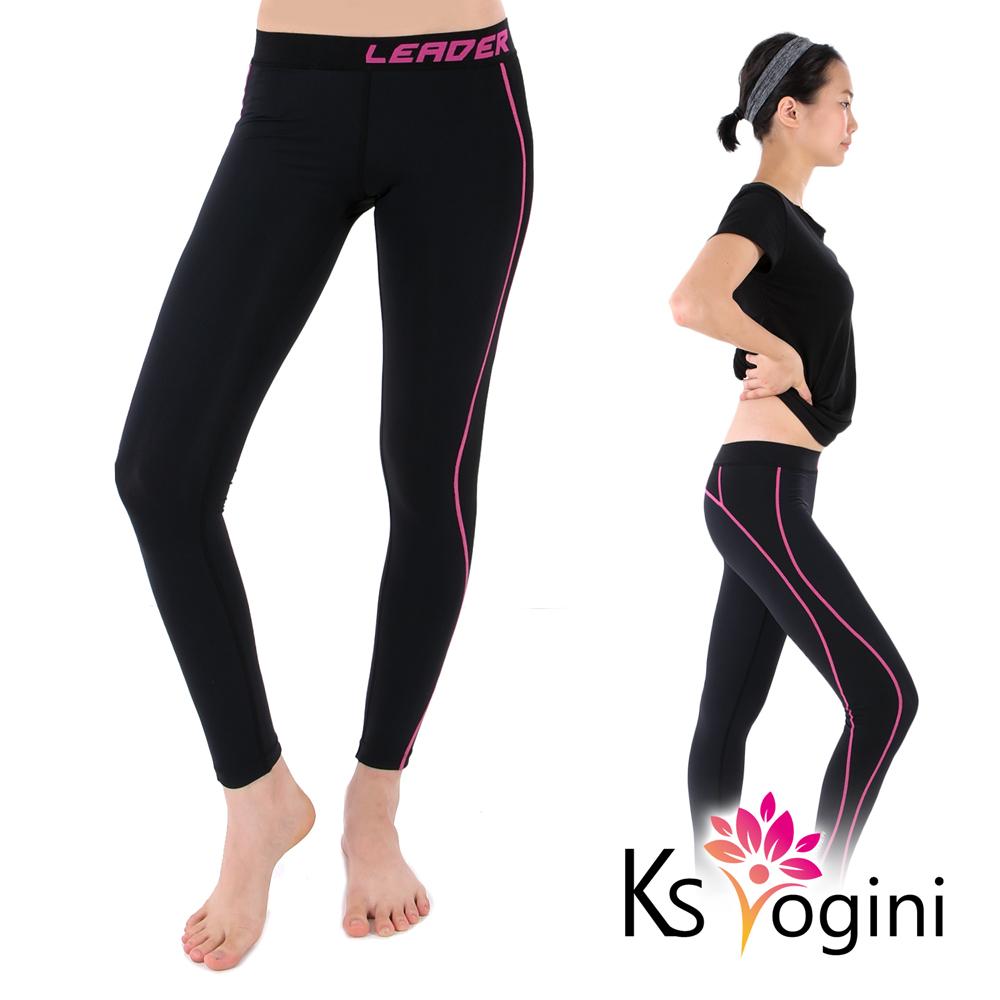 KS yogini 線條彈力透氣修身運動褲 瑜珈褲 桃紅色