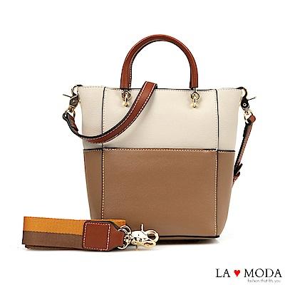 La Moda 精品氣質滿分撞色拼接2Way大容量肩背手提托特包(棕/杏)