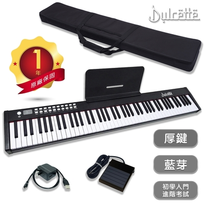 美國【Dulcette】88鍵標準厚鍵電鋼琴 DC-11 #1美國亞馬遜暢銷 鋼琴原音 可攜式電子鋼琴電子琴