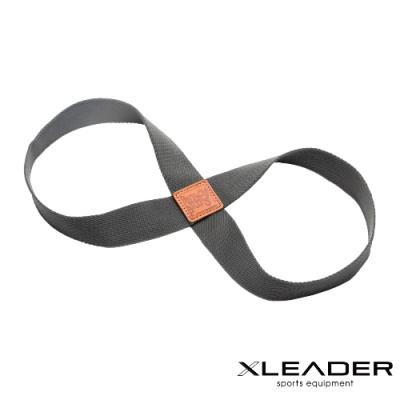 Leader X 8字環狀瑜珈繩 伸展訓練帶 拉筋帶 灰色