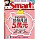 Smart智富月刊(一年12期)限時優惠價 product thumbnail 1