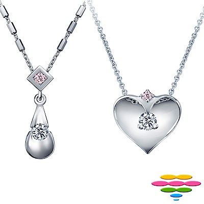 彩糖鑽工坊 鑽石及粉紅剛玉 項鍊 白色序曲系列