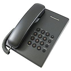 Panasonic國際牌 經典有線電話 KX-TS500