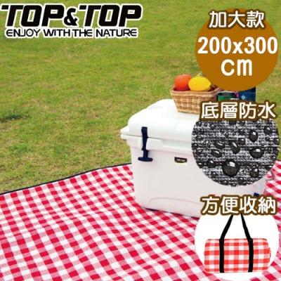 韓國TOP&TOP 加大繽紛野餐墊(200x300cm) 露營 地墊 防潮墊