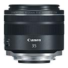 CANON RF 35mm F1.8 MACRO IS STM 微距鏡頭 (公司貨)