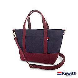 Kiiwi O! 輕便隨行系列2way帆布托特包 ANNIE 紅/藍