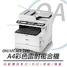 OKI MC363dn LED A4 彩色雷射 多功能 複合機