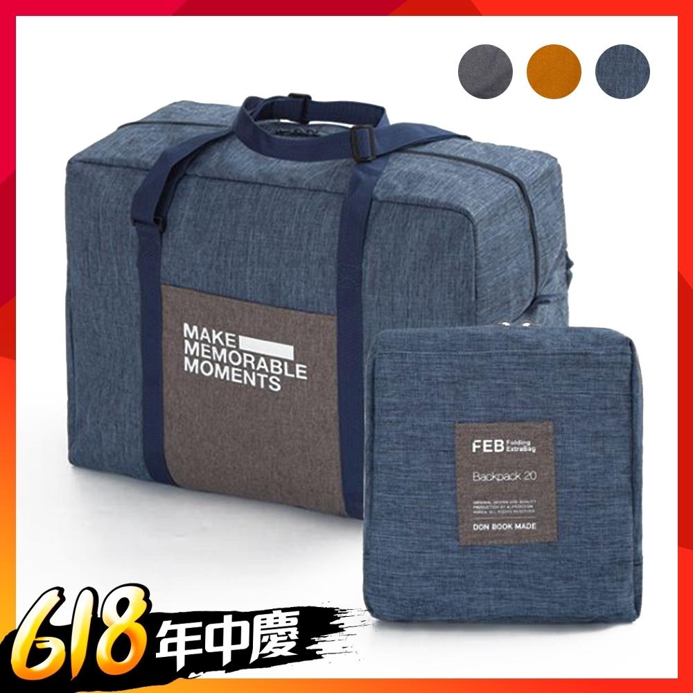 [限時搶] JIDA復古大容量可摺疊拉桿收納旅行袋