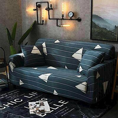 日創優品 真心簡單彈性柔軟沙發套-3人座(深藍)