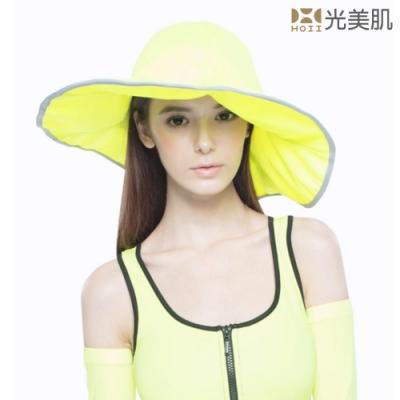 HOII光美肌-后益先進光學布-美膚光防曬荷葉邊花瓣帽-大款(黃光)