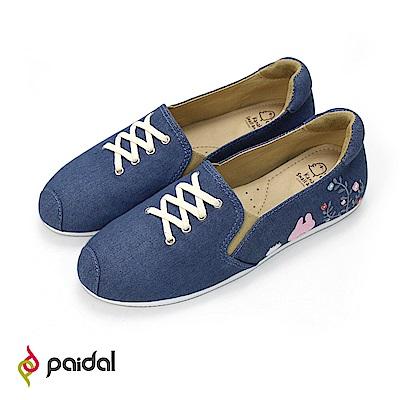 Paidal x 卡娜赫拉的小動物 夜間花賞樂福鞋-深藍