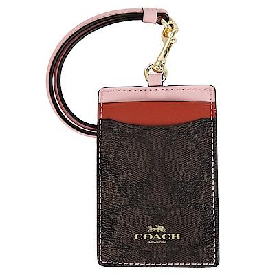 COACH 燙金 Logo撞色證件票卡夾(咖啡橘粉)