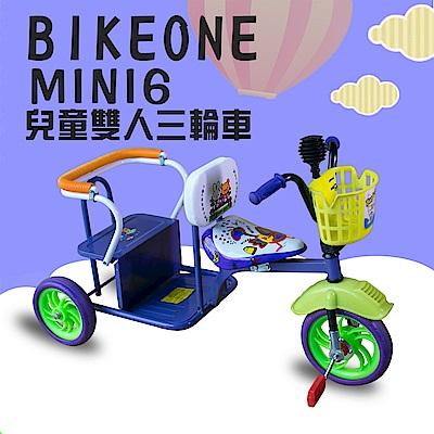 BIKEONE MINI6 兒童雙人三輪車 復古型兒童三輪車 雙胞胎三輪車