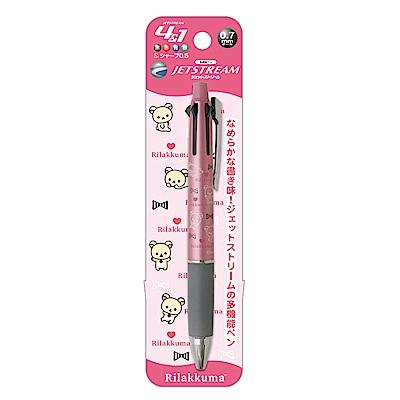 拉拉熊 Uni  Jetstream 4+1 多機能溜溜筆。粉色 San-X