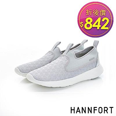 HANNFORT ICE彈性壓紋運動休閒鞋-女-科技灰