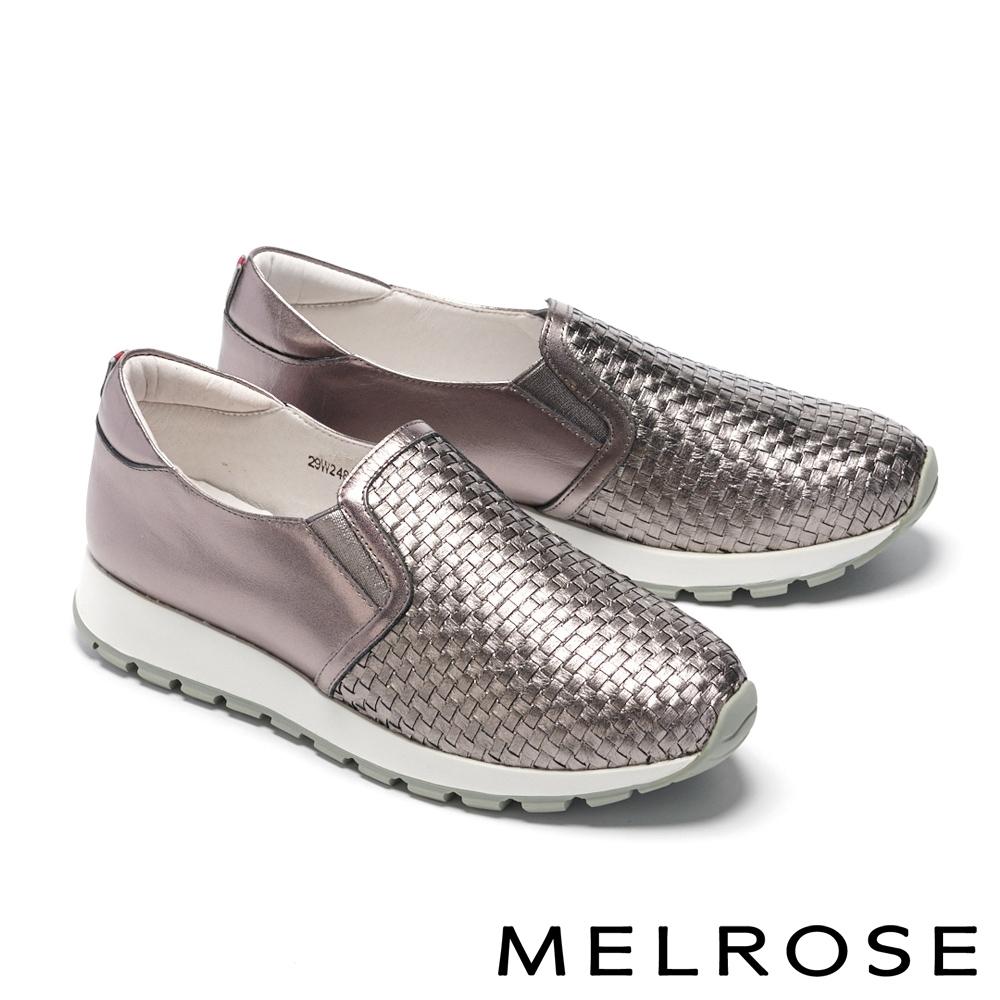 休閒鞋 MELROSE 率性潮感編織造型全真皮厚底休閒鞋-古銅