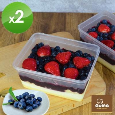 奧瑪烘焙 雙莓爽(藍莓+草莓)2入 (每盒520g±15g)