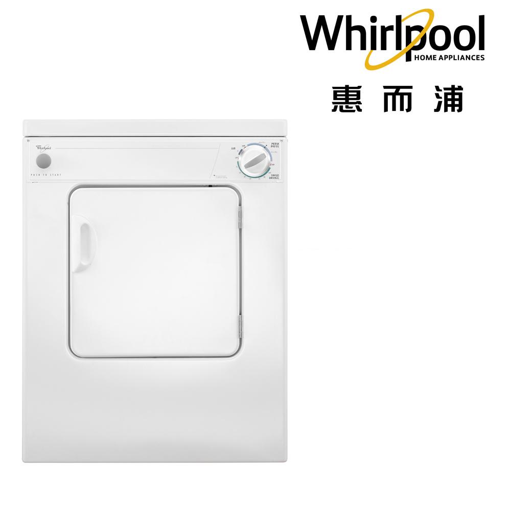 Whirlpool惠而浦 7KG 極智乾衣機 LDR3822PQ 展碁代理