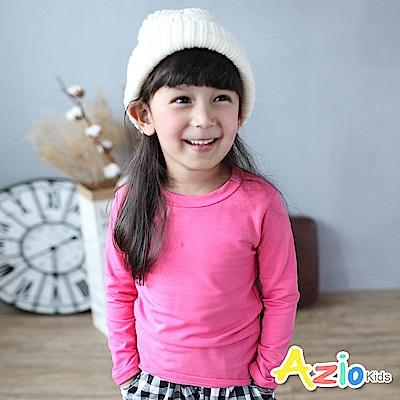 Azio Kids 上衣 磨毛立領基本款保暖衣(桃)