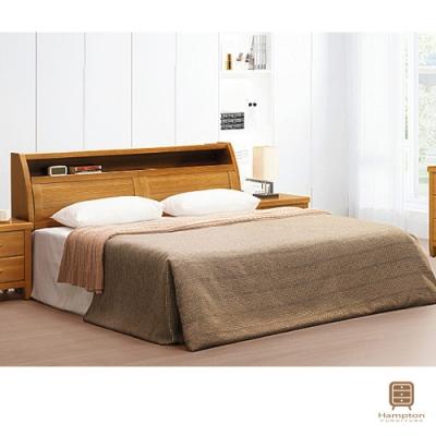 Hampton鄧肯柚木色5尺床組-152x217x101cm
