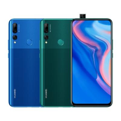 HUAWEI Y9 Prime 2019(4GB/128GB)6.59吋升降式鏡頭