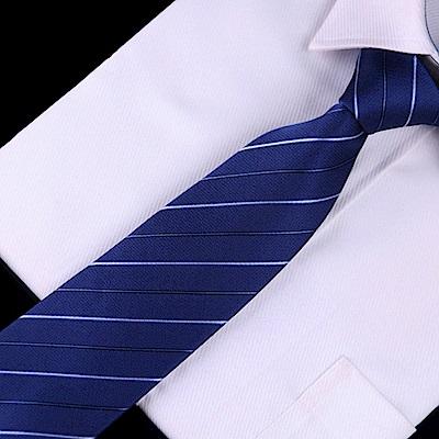 拉福  領帶8cm寬版領帶拉鍊領帶(藍細白)