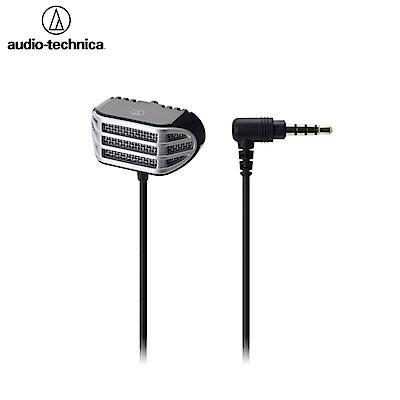 日本鐵三角Audio-Technica領夾式高靈敏電容麥克風AT9902iS