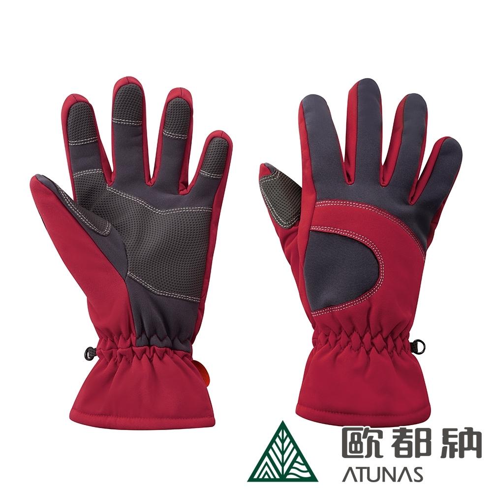 【ATUNAS 歐都納】中性款防風保暖手套A-A1828紅/深灰/騎士/旅遊配件