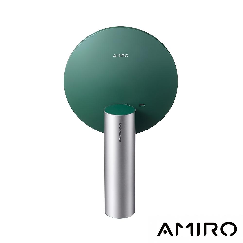AMIRO O 系列 VINTAGE 限定高清日光 LED 化妝鏡復古版 - 絲絨綠(AML009E)