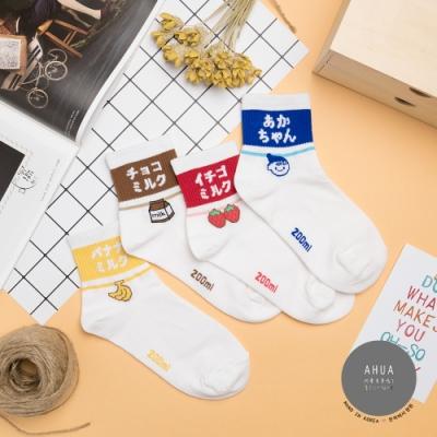 阿華有事嗎 韓國襪子 日文調味乳中筒襪  韓妞必備長襪 正韓百搭卡通襪